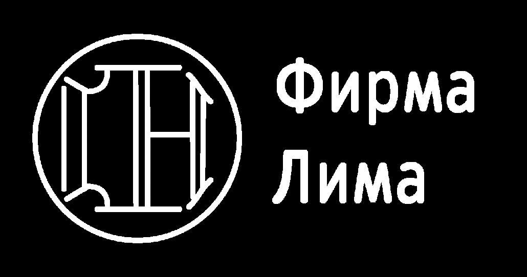 Фирма Лима